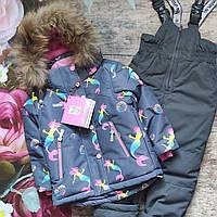 Термокомбинезон  зимний костюм Jie Reimo для девочки 92, 110р