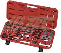 Набор фиксаторов шкивов 36 ед. (AUDI, VW) JTC 4739A