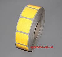 3М SL957S-71 Scotchlight - Маркировочная световозвращающая сегментированная лента 51 мм х 50 м, желтая