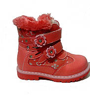 Сапоги зимние для девочки( р-27)
