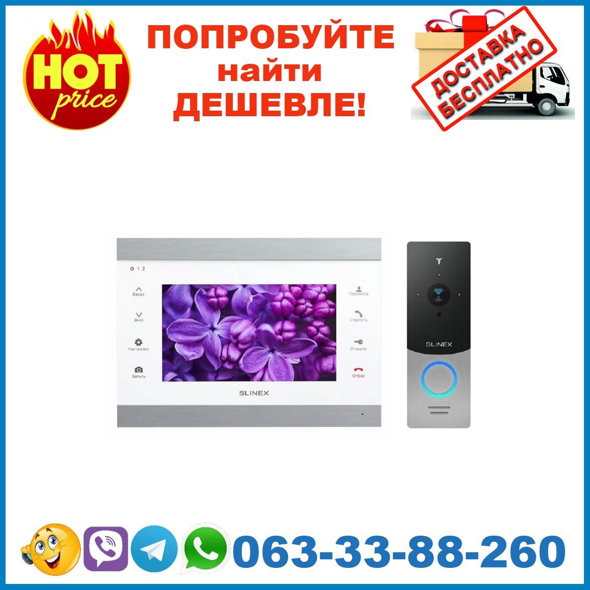Комплект видеодомофона Slinex SL-07IP Silver White + Вызывная панель Slinex ML-20HD Silver Black