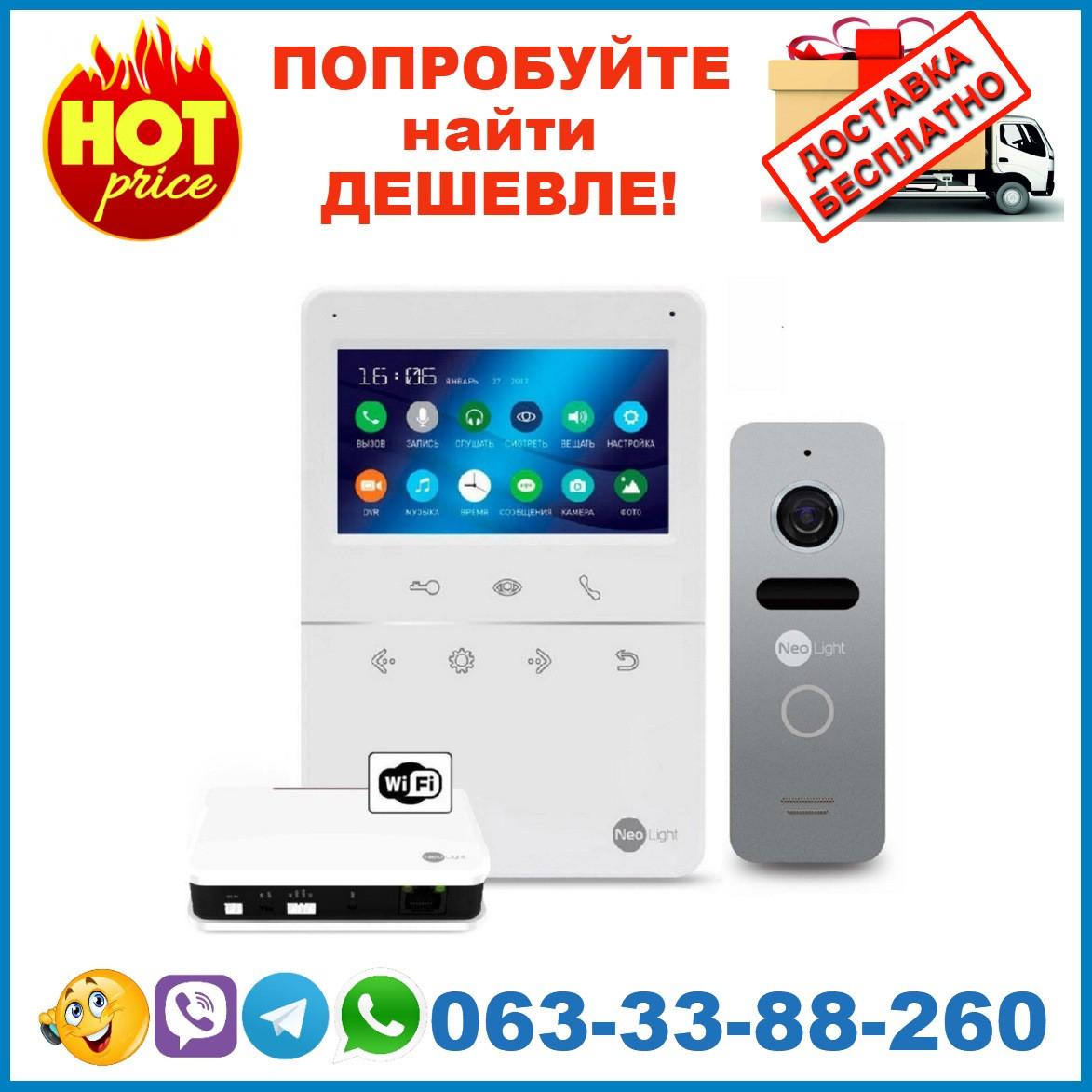 Комплект видеодомофона NeoLight Tetta+ WiFi Box Silver