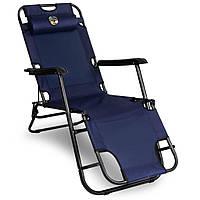 Туристическое раскладное кресло Spokey Tampico 926798 120кг, раскладной шезлонг