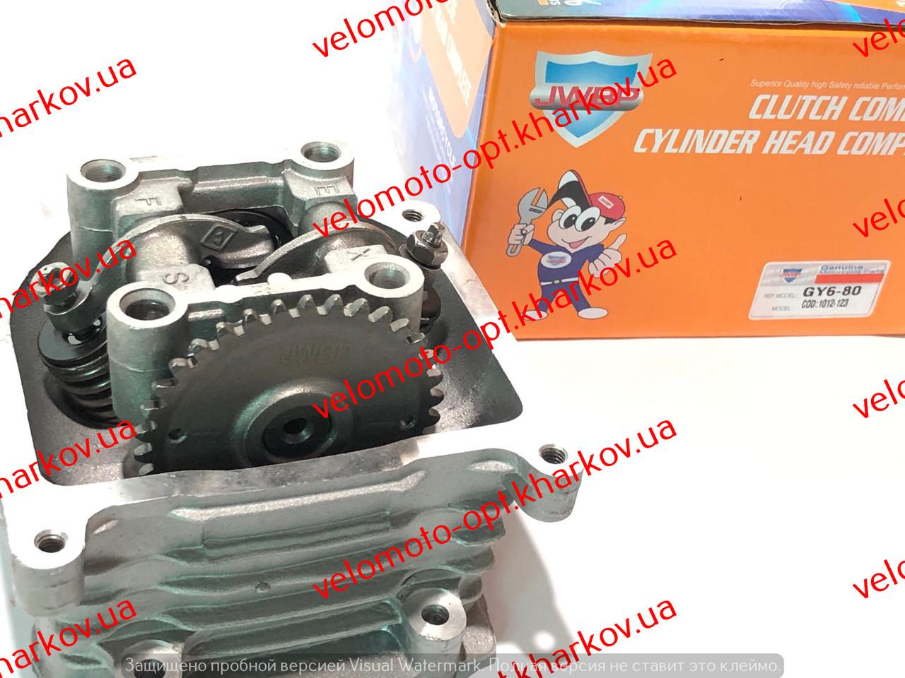 Головка цилиндра 4т скутер GY6-80 куб. в сборе JWBP