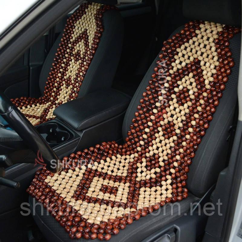 Деревянные автомассажеры Б53