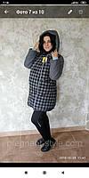 Куртка зимняя для беременных PS007  50