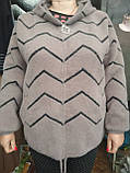 Кардиган женский альпака  размер 54-58, фото 2