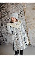 """Зимнее пальто для девочек """"лика"""" (серебро) 110-116 см Mililook"""