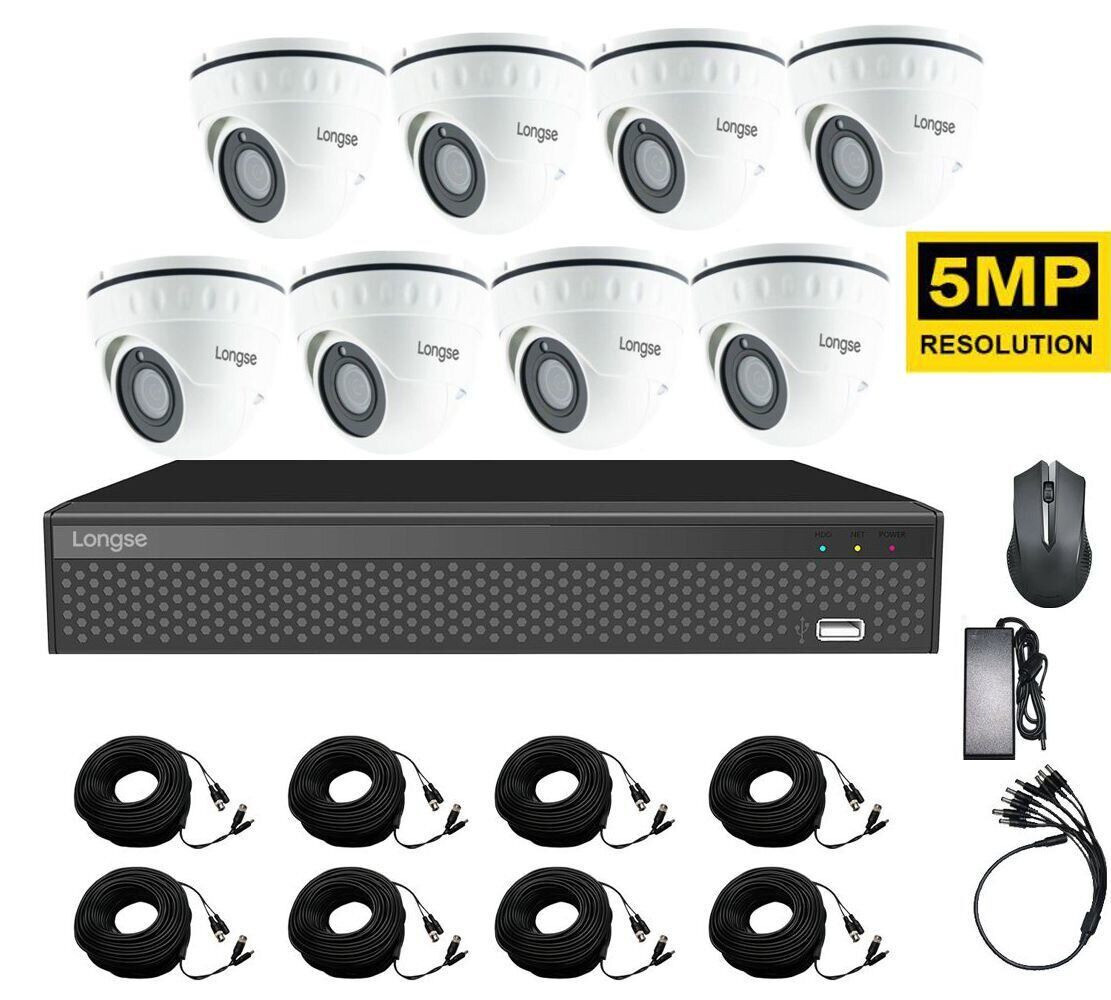 Комплект видеонаблюдения на 8 камер для дома и улицы Longse AHD 8IN 5 мегапикселей (100051)