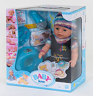 Пупс интерактивный кукла 42 см 8 функций аксессуары Baby Love BL 013 B