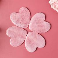 Скребок Гуаша Сердце Розовый кварц  Дефект GS089-1