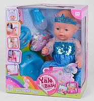 Пупс інтерактивний Yale Baby BL 037 M