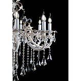 Люстра светильник классическая с хрустальными подвесками Splendid-Ray 30-3920-25, фото 3