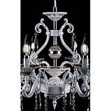 Люстра светильник классическая с хрустальными подвесками Splendid-Ray 30-3927-11, фото 2
