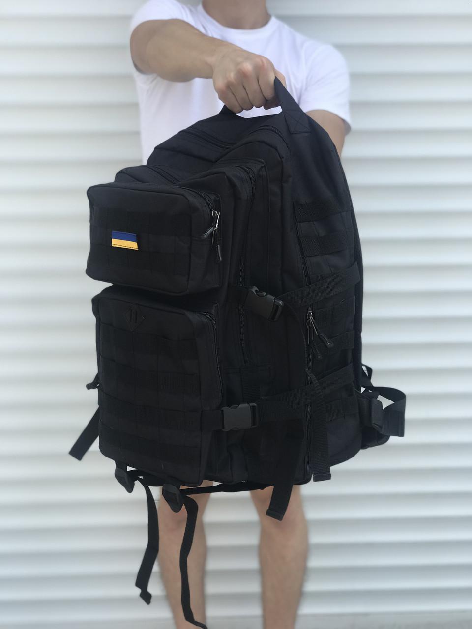 Армейский черный рюкзак 45 л.