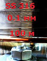 Проволока нержавеющая 0,1 мм 100 метров, фото 1