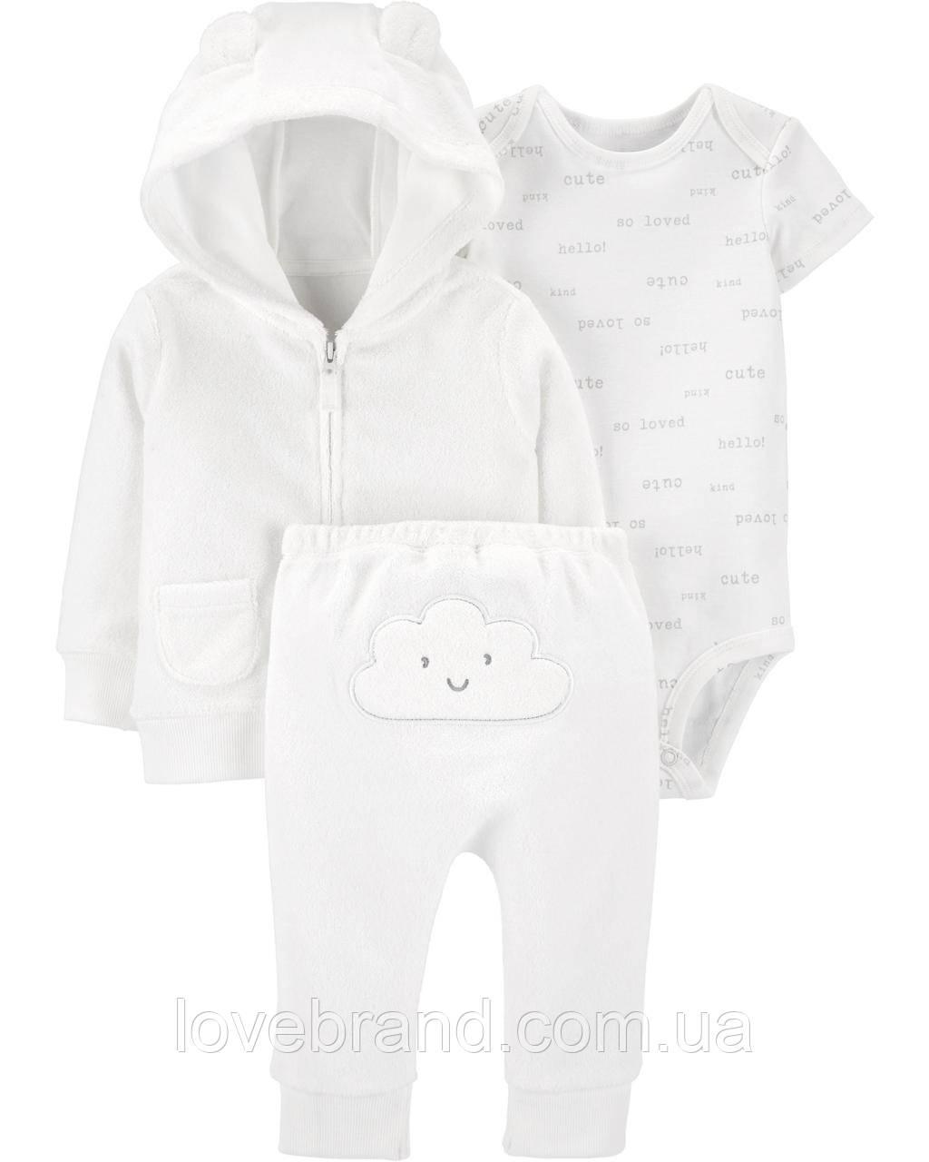 """Махровый набор для новорожденных Carter's  """"Тучка"""" белый унисекс (картерс) 6 мес/61-67 см"""