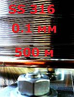 Проволока нержавеющая 0,1 мм 500 метров, фото 1