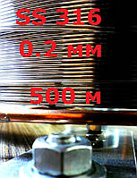Дріт нержавіючий 0,2 мм 500 метрів