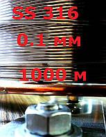 Дріт нержавіючий 0,1 мм 1000 метрів, фото 1