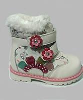 Сапоги зимние для девочки р23-27(27)