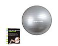 Гимнастический мяч для фитнеса 75 см M 0277 U/R Фитбол (4 цвета), фото 2