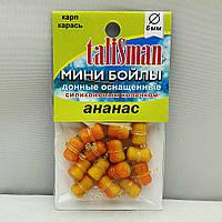 Мини Бойлы Талисман Ананас 6 мм, донные, оснащенные, с силиконовыми кольцами