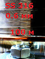 Проволока нержавеющая 0,6 мм 100 метров, фото 1