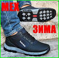 Ботинки ЗИМНИЕ Мужские Timberland Кроссовки на Меху Чёрные (размеры:40,41,43,44,45) Видео Обзор