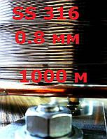 Проволока нержавеющая 0,8 мм 1000 метров, фото 1