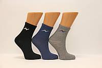 Детские носки стрейчевые компютерные Onurcan б/р 7  0228