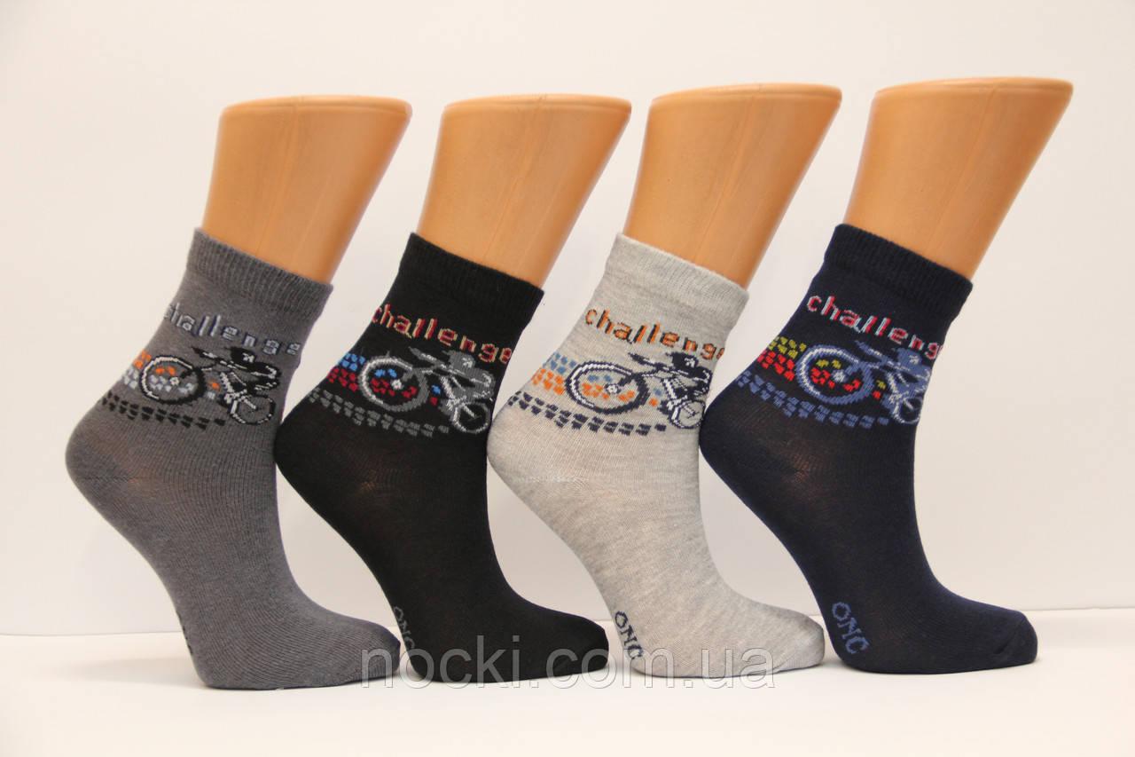 Дитячі шкарпетки стрейчеві комп'ютерні Onurcan б/р 11 0216