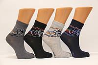 Детские носки Onurcan б/р 11  0216