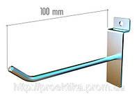 Крючок на экономпанель одинарный 100 мм