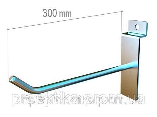 Крючок на экспопанель одинарный 300 мм