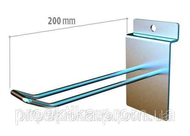 Крючок на экономпанель двойной 200 мм