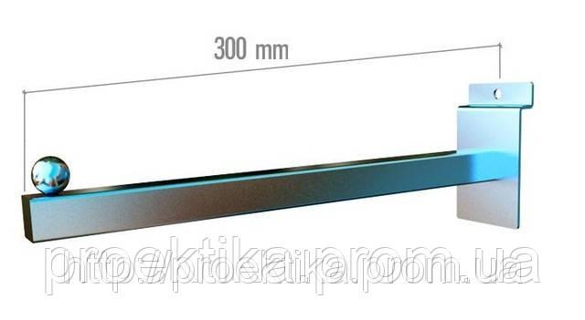 Вешалка на экономпанель прямая 300 мм