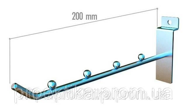 Крючок прямой с шарами 200 мм