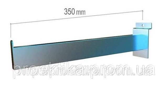 Кронштейн прямой 350 мм из прямоугольной трубы
