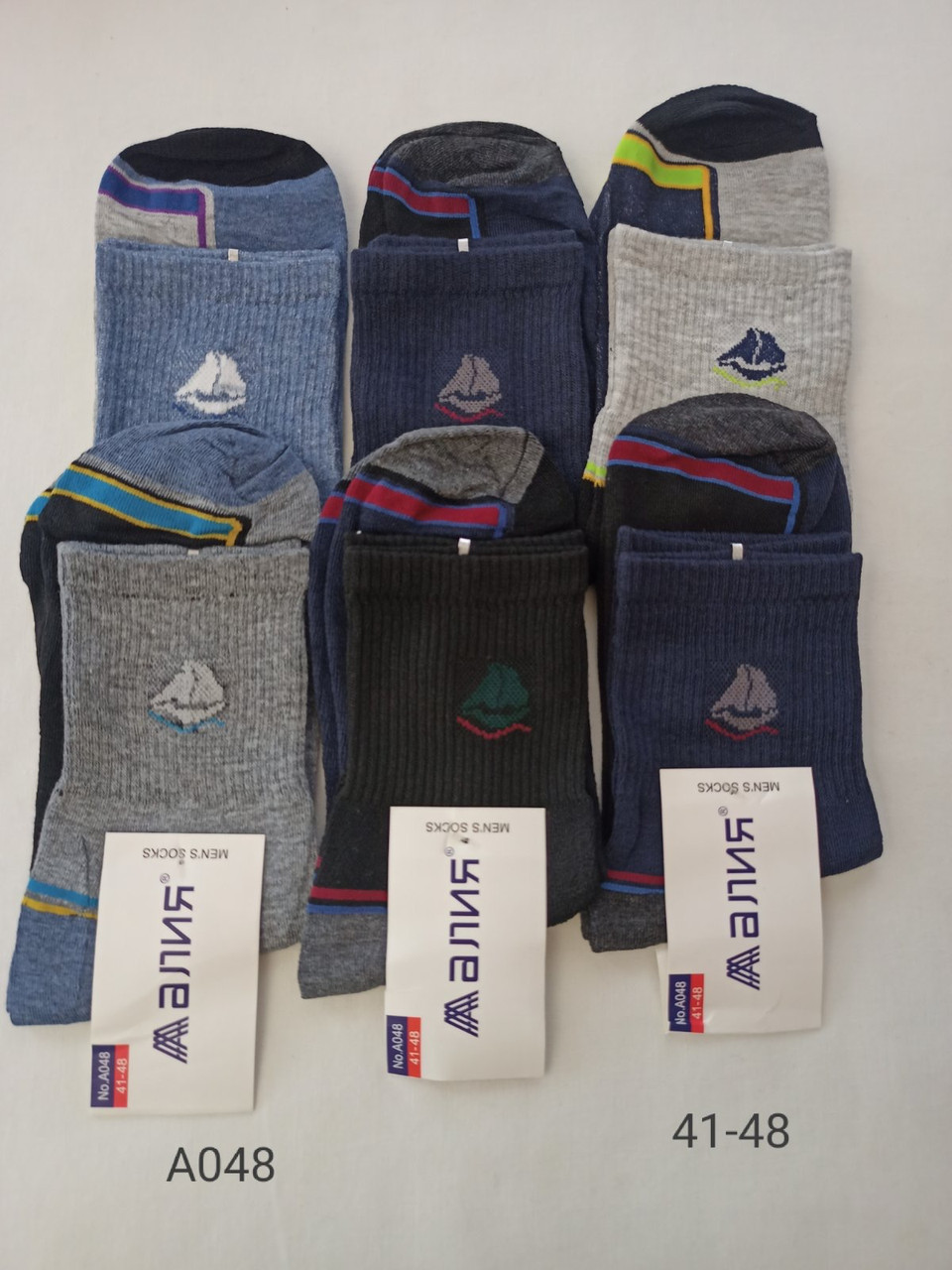 Шкарпетки чоловічі стретч