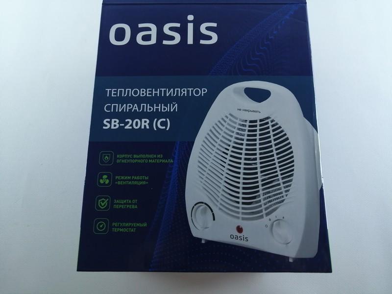 Тепловой вентилятор «Oasis» SB-20R