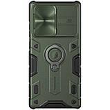 Nillkin Samsung Galaxy Note 20 Ultra CamShield Armor Case Green Чехол Накладка Бампер, фото 2