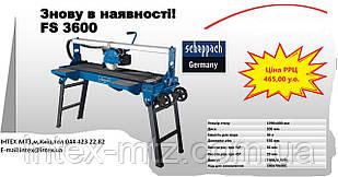 Плиткоріз Scheppach FS3600