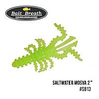 "Приманка Bait Breath Saltwater Mosya 2"" (10 шт.) (S813 Glow lime cheart)"