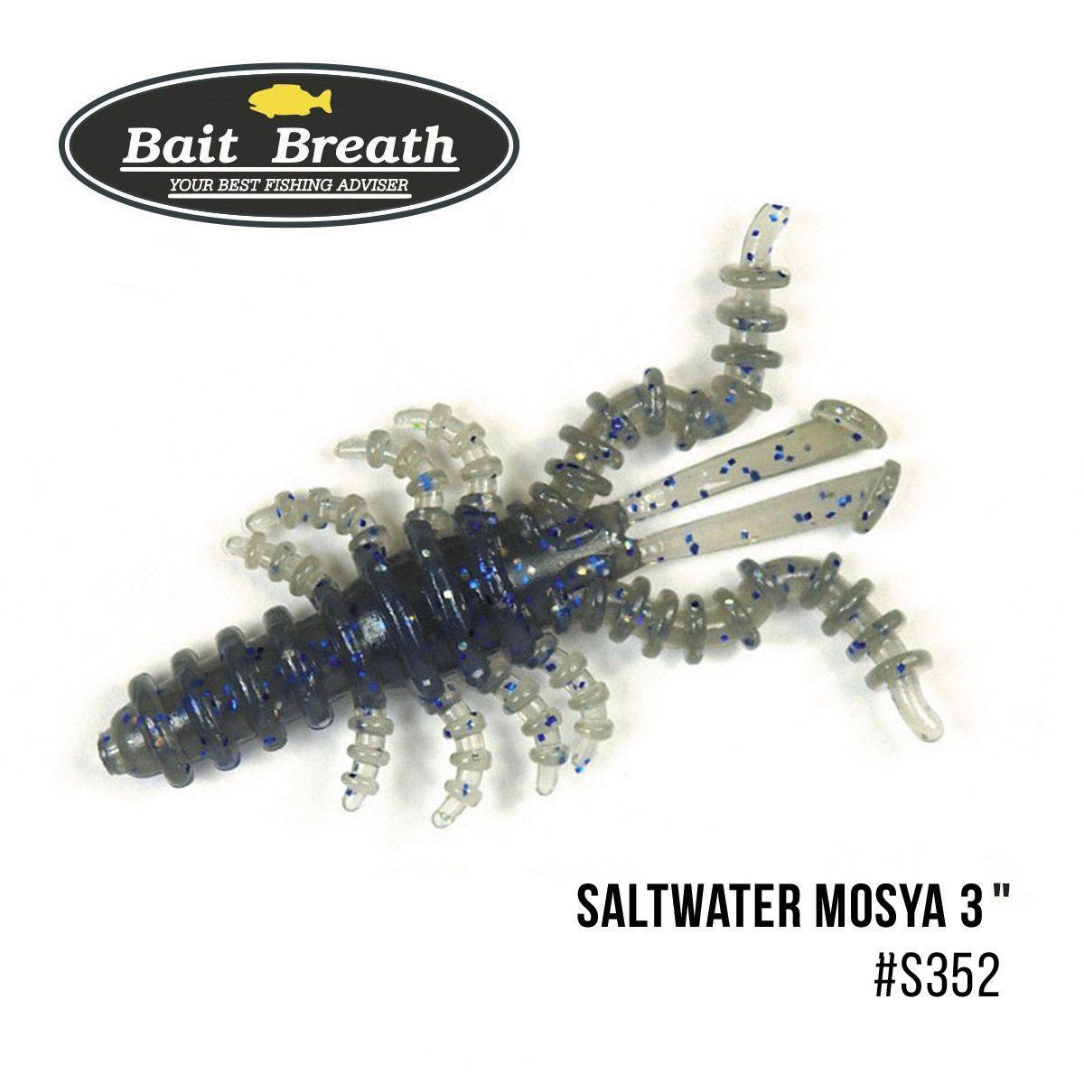 """.Приманка Bait Breath Saltwater Mosya 3"" (6 шт.) (S352 UV Hologram Smoke/Blue)"