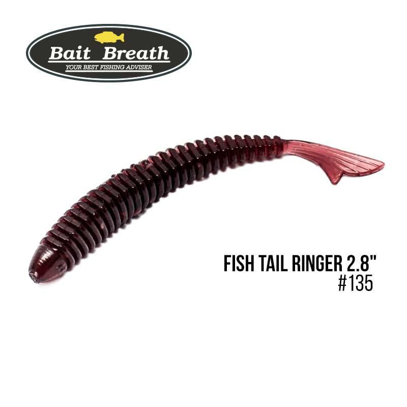 """.Приманка Bait Breath U30 Fish Tail Ringer 2.8 (8шт.) (135 Cola Color)"