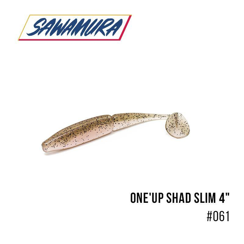 "Виброхвост Sawamura One'Up Shad Slim  4"" (6 шт.) (061)"