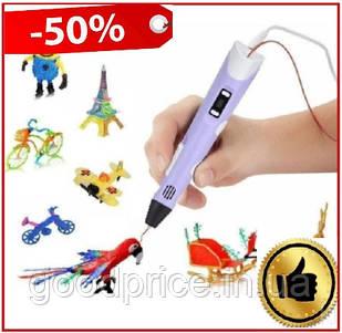 Ручка для рисования
