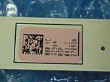 """Светодиодные LED-линейки 2013SVS32H 9 REV1.8 130103 (матрица 32"""" Samsung)., фото 3"""