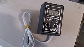 Терморегулятор цифровой МТР-2 (10А)